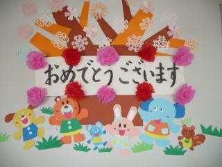 25_03_22gakuen-sotuen-keiji3